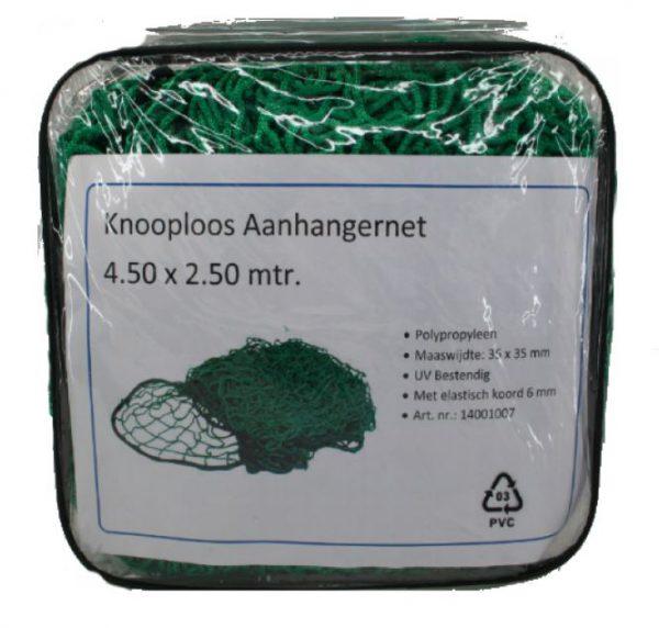 Aanhangernet groen 4.5x2.5